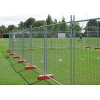 Quality Safety Removable Steel Temporary Fencing 0.9x2.0 Meter Easily Assembled for sale