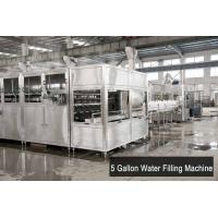 Quality Vacuum 5 Gallon Water Filling Machine Line water dispenser FOR Beer for sale
