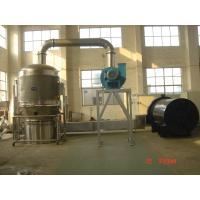 Iron Steel Round Fluid Bed Dryer 20 - 30 Minutes Drying Time For Each Batch