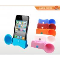Quality Waterproof iPhone 4 / 4S Horn Stand Amplifier, high Powerful Mini Speakers for sale