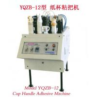 Quality Model YQZB-12 Paper Cup Handle Adhesive Machine for sale