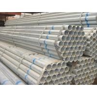 "Quality BS1387 Seamless Welding Galvanized Steel Pipe Tubing 1/2"" inch for mariculture for sale"