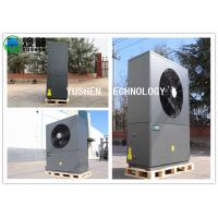 China Energy Saving Central Air Conditioner Heat Pump For Office Building for sale
