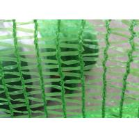 Quality Anti Sunshine Agriculture Shade Net Heat Resistant And 50 - 65%  Shading Rate for sale