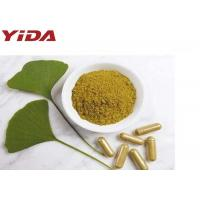 Quality Health Food Grade Ginkgo Biloba Leaf Extract Powder C15H18O8 Brown Yellow Color for sale