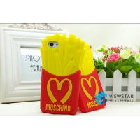 Buy cheap McDonalds Fries Silicone Moschino Iphone Protect Case Waterproof Dustproof from wholesalers