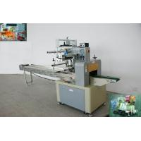 Quality Packing bread Rotary pillow machine ALD-450 for sale