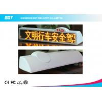 Quality Red / Yellow Moving Message Taxi Led Display , Taxi Cab Advertising Signs for sale