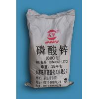 Quality REACH Standard Zinc Phosphating Chemicals , Zinc Phosphate Corrosion Inhibitor for sale