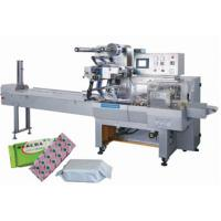 Quality sealing machine ALD-250B for sale
