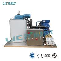 China SS 316L Anti Corrosion Seawater Flake Ice Machine For Fishing Boat / Aquaculture on sale