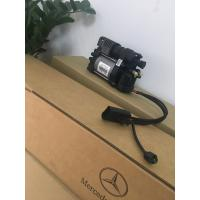 Quality OEM 68204730AB Air Suspension Parts For Jeep Grand Cherokee WK2 Air Compressor for sale