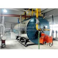 China Forced Gas Boiler Hot Water Heater 2.1MW Fire Gasonline Hot Water Boiler on sale
