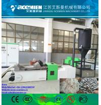 Quality Лс/PE/LDPE/LLDPE/PS/абс waste plastic single задания пелле equipment for sale