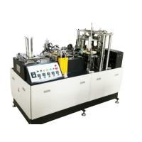 China Fully Automatic Paper Cup Making Machine With PLC Touch Screen Control on sale