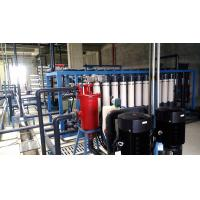 China 25 m3 per hour pure water purifier system with MF, UF , RO, EDI  , polisher craft for sale