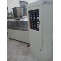 Buy cheap Facotry driectly sale 200kg/h homemade dog food making machine from wholesalers
