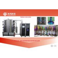 China Arc Vacuum Glass Coating Machine For Table Lamp Base , Crystal Chandelier on sale