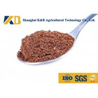 Quality Fish Meat Material Livestock Feed Supplements Fresh Raw Material OEM Brand for sale