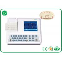 China 250 Patient save hospital ecg machine portable with 5 inch colour LCD on sale