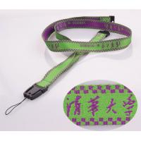 Quality Gifts & Crafts » Promotional Gifts custom Polyester woven lanyards no minimum for sale