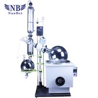 Quality NBRE-5003 Lab Rotary Evaporator 110RPM Vacuum Degree Electric Explosion Proof small rotovap for sale