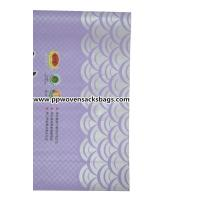 Purple Woven Polypropylene Sacks Bopp Bags for 10kg Package , 14 x 24