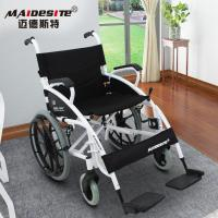 Quality Fashion new design Japan high quality folding wheelchair SLY116 for sale