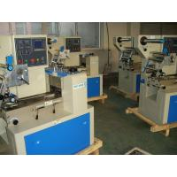 Buy cheap eraser packing machine ALD~350X from wholesalers