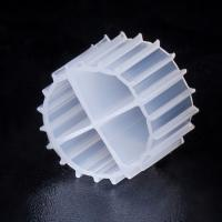 Buy Activated MBBR Bio Media K1 With White Color And Virgin HDPE Material at wholesale prices