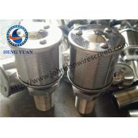 China Strong Johnson Slotted Filter Nozzles Water Treatment High Opening Rate on sale