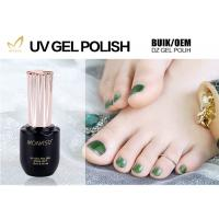 Buy cheap Professional Green Glitter Gel Nail Polish For Nail Art Environmently No Fade from wholesalers