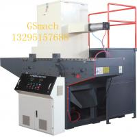 Quality Single Shaft Plastic Shredder Machine For Recycling Large Caliber Pipe / Die Material for sale