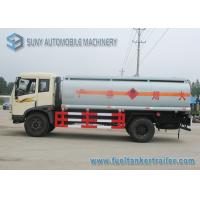 Quality Carbon Steel 8m3 Transport Oil Tank Trailer 4x2 7900x2380x3150mm for sale