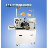 China Full automatic wire and cable processing machine both sides cutting, stripping and crimping machine on sale