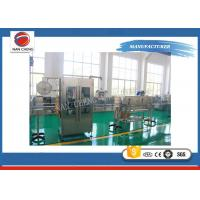 Buy Automatic Drinking Bottle PVC Shrink Sleeve Bottle Labeling Machine at wholesale prices