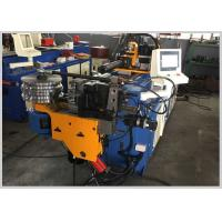 Quality Professional Electric Tube Bending Machine Max Bending Angle 190° For Automobile Fittings for sale