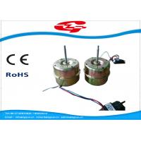 Quality Micro Three Phase DC Brushless Motor 220V for Industrial Fan Class E Insulation for sale