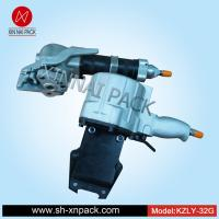 Quality KZLY-32G steel strip pneumatic air tool manufacturers for sale