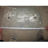 Buy Iron End SiO2 Mill Liners  at wholesale prices