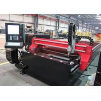 Quality Auto Gas Source CNC Plasma Cutting Machine Plasma Steel Cutter Perfect Parallel Movement for sale