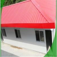 Quality Living Luxury Prefabricated Houses/Temporary House Steel Pipe Truss house for sale