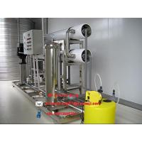 Quality water treatment plant for sale