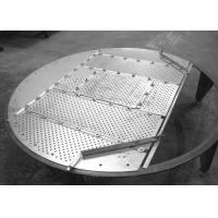 China Chemical Industry Sieve Tray Column , High Efficiency Sieve Tray Distillation Column on sale