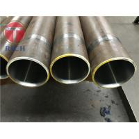 Quality GB 28884 300L - 3000L 30CrMoE 42CrMoE 4130X 4142 Seamless Steel Tubes for Large Volume Gas Cylinder for sale