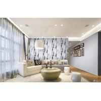 Quality 0.7m width high quality waterproof mould proof modern styles PVC vinyl wallpaper for sale