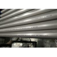 Quality Stainless Steel Welded Tube ASTM A249 / ASME SA249 TP321,1.4541, TP304 TP316L 63.5*1.5MM ,BRIGHT ANNEALED for sale
