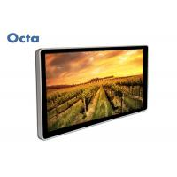 Quality Wall Mounted Indoor Digital Signage Android AD LCD Advertising Display Kiosk for sale