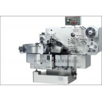 China High Quality Double Twist Candy Packing Machine (YW-S800) on sale