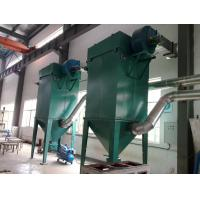 China Dust Extraction Fabric Air Filter Baghouse Dust Collector Machine on sale